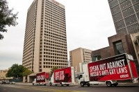 All Out campaign trucks at Coke's HQ in Atlanta yesterday