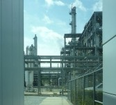 Tate & Lyle re-opened its sucralose manufacturing facility in Alabama in 2012